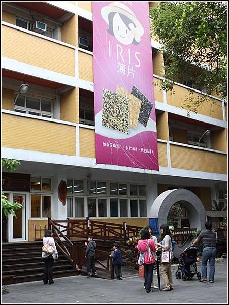 義美食品觀光工廠 (33)