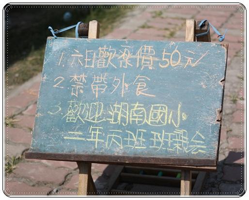沐卉農場 (1)