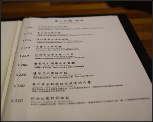 森林旁邊餐廳 (12)