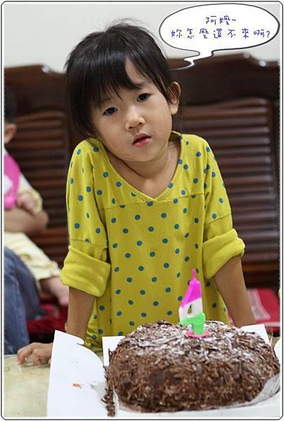 4歲慶生 (4)
