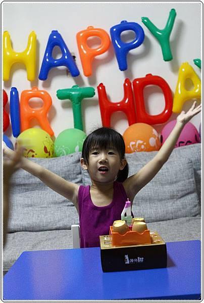 4歲慶生 (45)