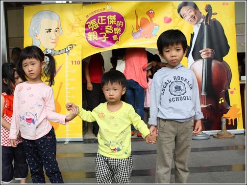 張正傑親子音樂會 (5)