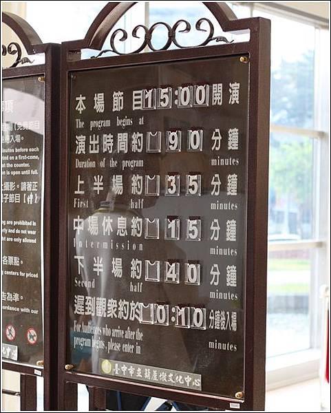 張正傑親子音樂會 (6)