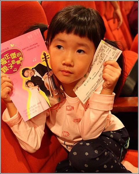 張正傑親子音樂會 (8)