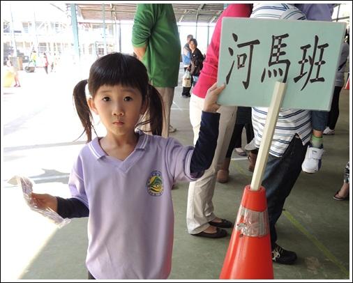 親子運動會 (36)