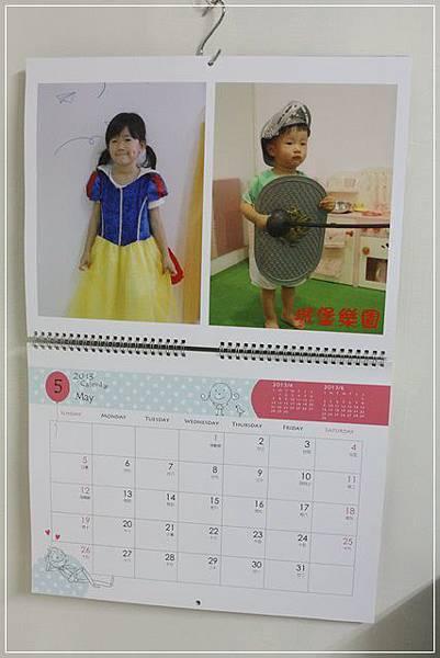 掛曆 (19)