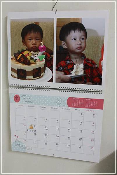 掛曆 (25)