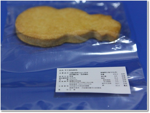 聖誕節薑餅人彩繪 (2)