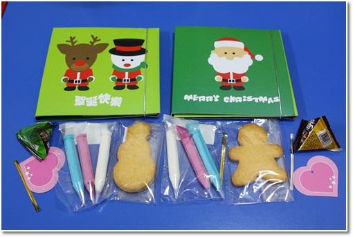 聖誕節薑餅人彩繪 (1)