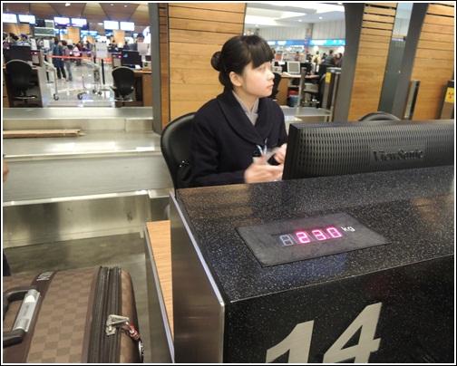 出發前往日本 (4)