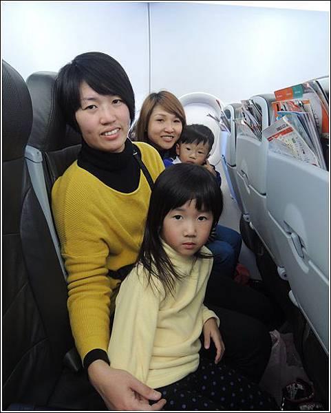 出發前往日本 (7)