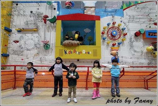 Kids Plaza Osaka (6)