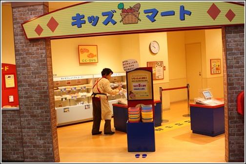 Kids Plaza Osaka (8)