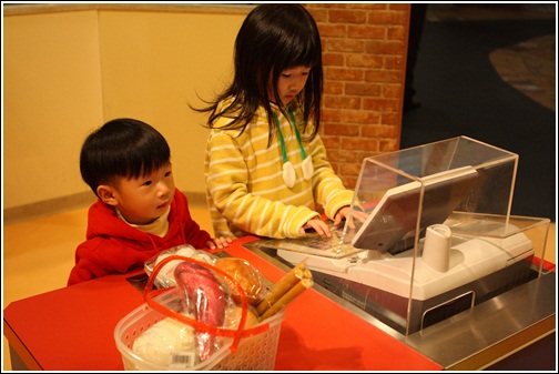 Kids Plaza Osaka (11)
