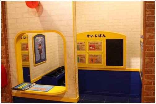 Kids Plaza Osaka (15)