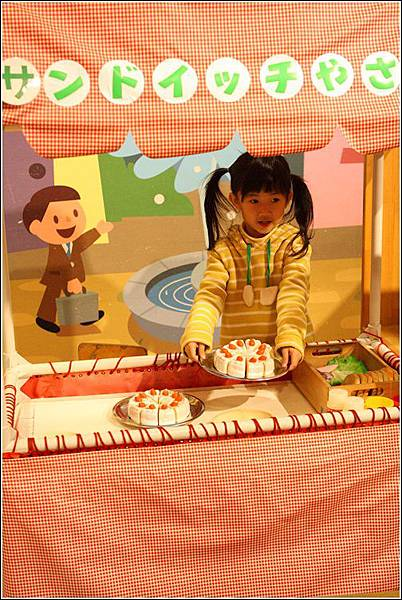 Kids Plaza Osaka (23)