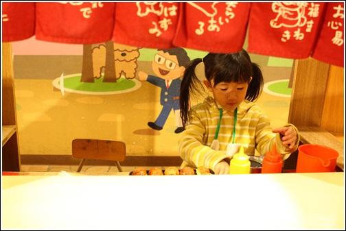 Kids Plaza Osaka (25)