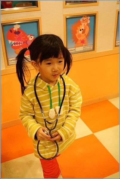 Kids Plaza Osaka (35)