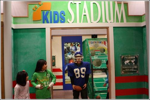 Kids Plaza Osaka (51)