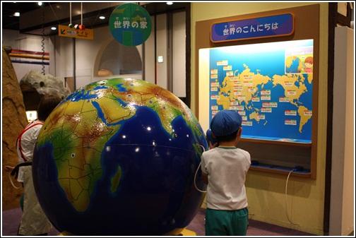 Kids Plaza Osaka (58)