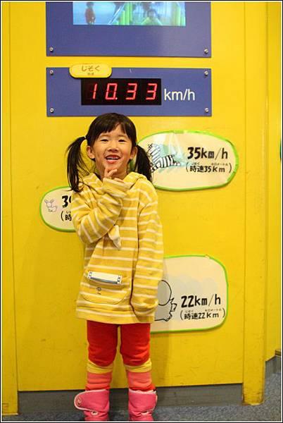 Kids Plaza Osaka (80)
