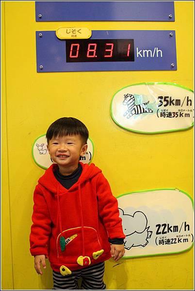 Kids Plaza Osaka (81)