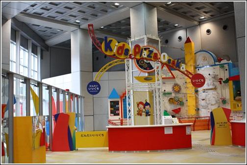 Kids Plaza Osaka (101)