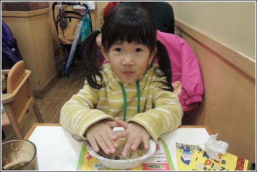 Kids Plaza Osaka (104)