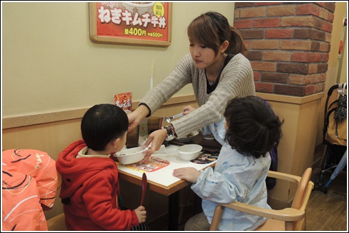 Kids Plaza Osaka (105)