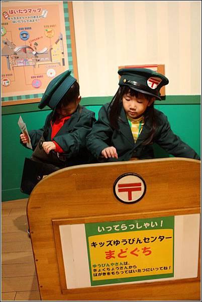 Kids Plaza Osaka (106)