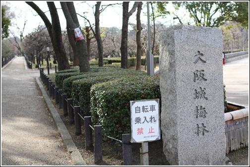 大阪城天守閣 (6)