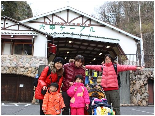 六甲山滑雪場 (3)