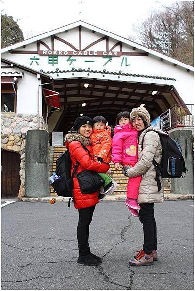 六甲山滑雪場 (4)