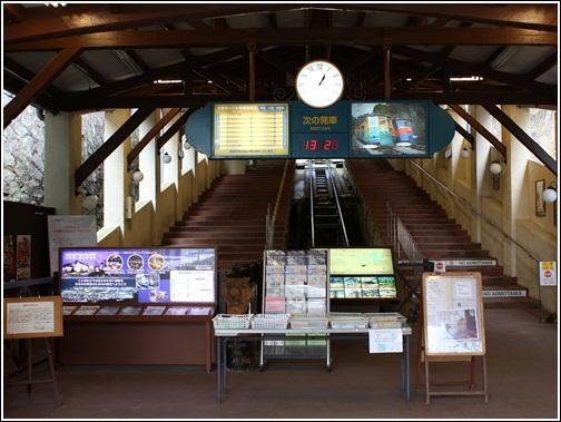 六甲山滑雪場 (5)