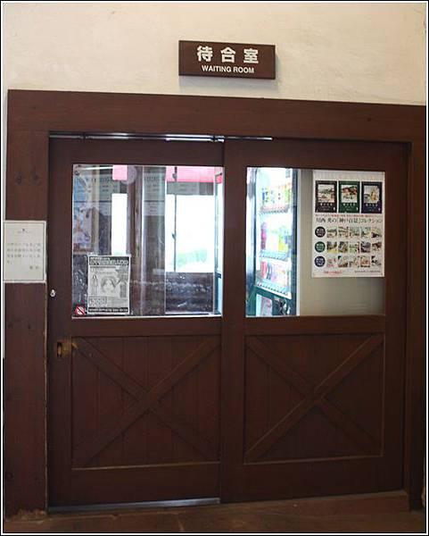六甲山滑雪場 (8)
