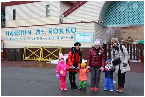 六甲山滑雪場 (16)