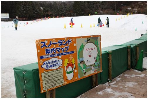 六甲山滑雪場 (31)