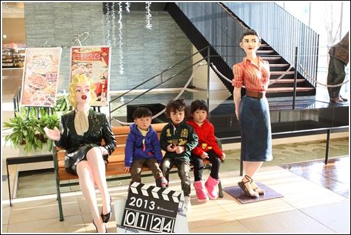 港灣酒店兒童遊戲室 (1)