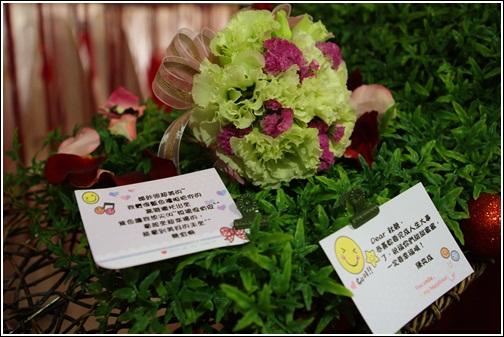 新婚誌喜 (9)