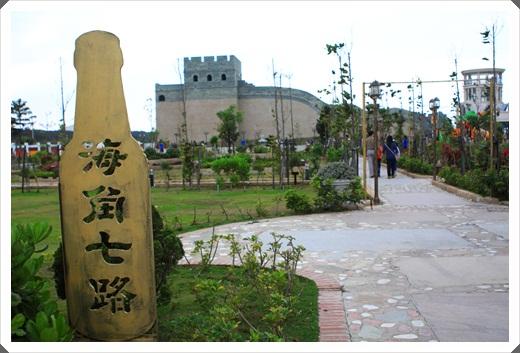 大統醬油觀光工廠 (1)