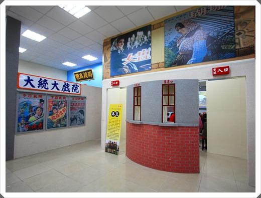 大統醬油觀光工廠 (16)