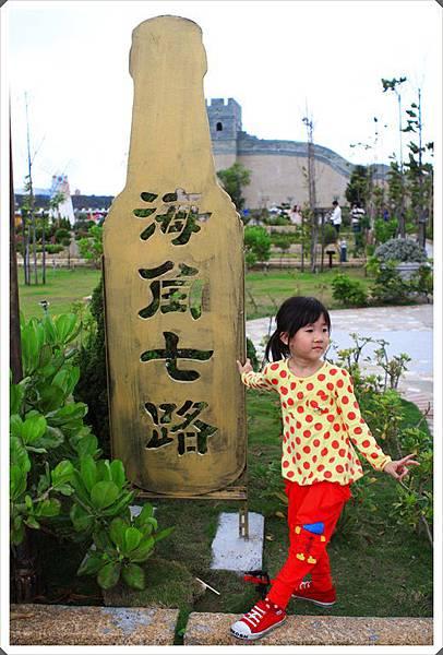 大統醬油觀光工廠 (75)