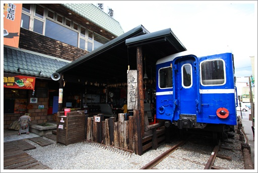 池上飯包文化故事館 (2)