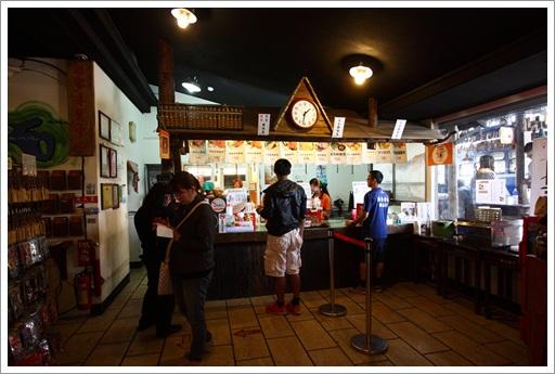 池上飯包文化故事館 (5)