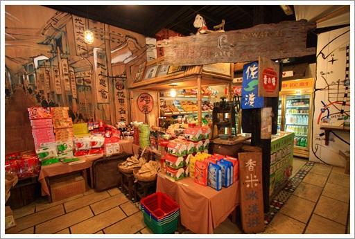 池上飯包文化故事館 (6)