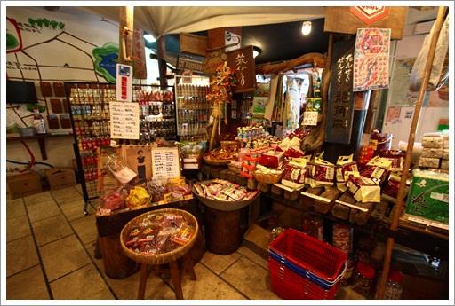 池上飯包文化故事館 (7)