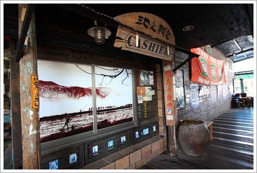 池上飯包文化故事館 (12)