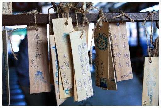 池上飯包文化故事館 (15)