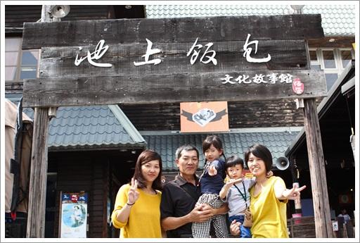 池上飯包文化故事館 (22)