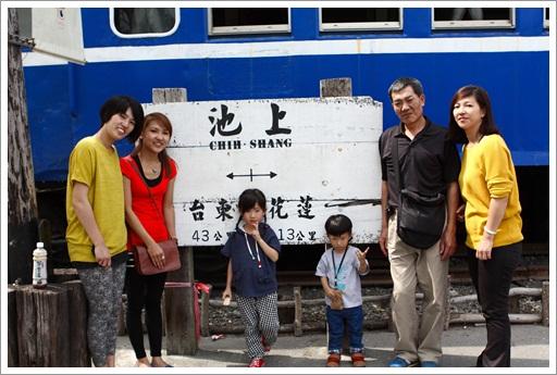 池上飯包文化故事館 (23)